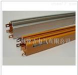 HXTS-4-25/120低价供应滑触线