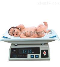 DY-1电子婴儿秤,医用婴儿电子秤, 电子婴儿身高体重秤