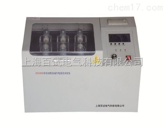绝缘油介电强度测试仪生产厂家