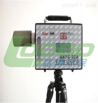 AKFC-92A*AKFC-92A型矿用粉尘采样器