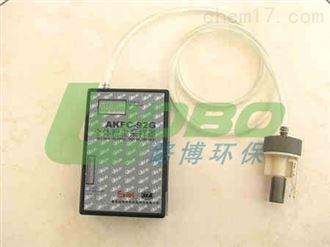 AKFC-92G*AKFC-92G型个体粉尘采样器