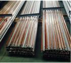 CD-AS-680裸导体滑触线系统 低价销售