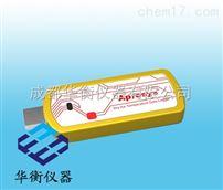 179-DI179-DI干冰溫度記錄儀