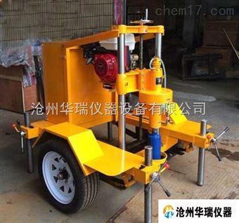 HZT-200拖载式混凝土钻孔取芯机