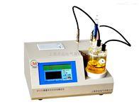 MY210A微量水分全自动测定仪