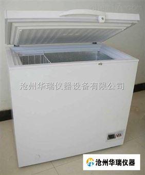 DW-40低温试验箱