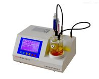 MY190A微量水分测定仪