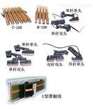 HXPNR-C低价销售HXPnR-M、HXPnR-C、HXPnR- Ω系列 组合式滑触线