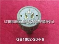 DMS-F02分断容量和正常操作试验插头价格