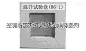 DMS-WA温升试验用暗装式插座安装盒