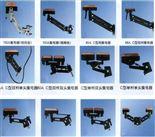 JD低价销售单极集电器