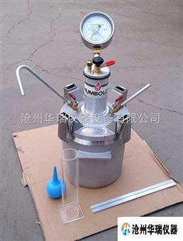 H-2783混凝土含气量快速测定仪
