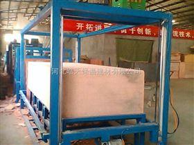 A级真金保温板,改性聚苯板