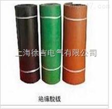 3mm绝缘胶毯 电力绝缘胶垫 绝缘垫 高压绝缘垫地毯