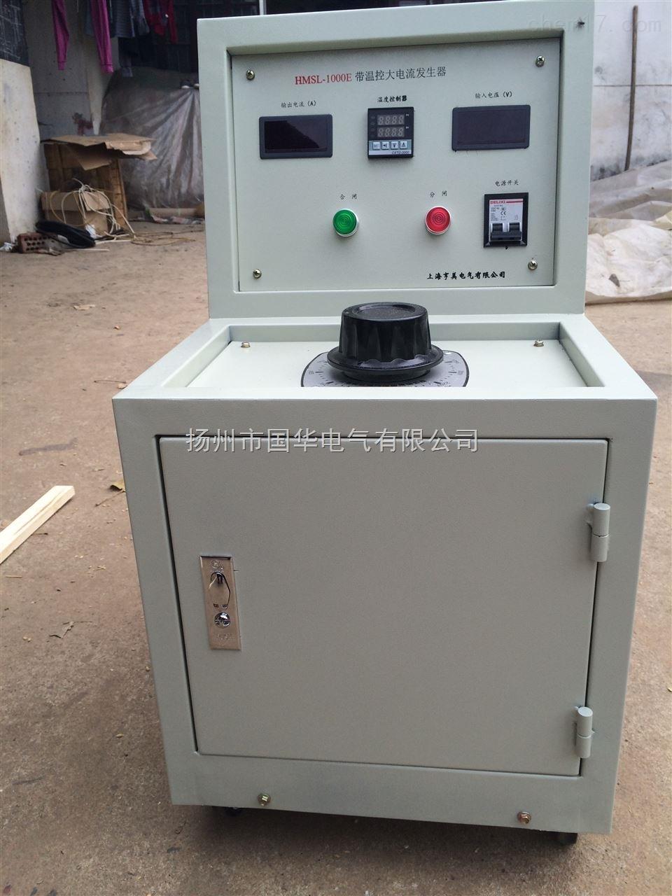 大电流温升控制台