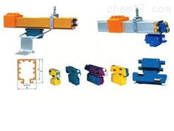 DHG管式滑触线大量销售