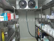 药品冷库房档案室温湿度监测系统/档案库房温湿度系统
