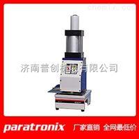 QS-01G定量取样器_气动式定量取样器_超厚定量取样器