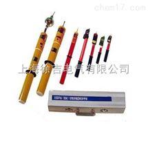 高压验电器 语音验电器 高压验电器 高低压验电器