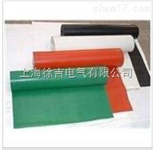10mm阻燃绝缘胶垫 高压绝缘垫 绝缘垫 高压绝缘垫地毯