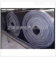 丁苯橡胶板 高压绝缘垫 绝缘垫 高压绝缘垫地毯