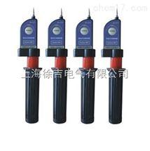 35kv高压验电器 高压声光伸缩验电器 验电器