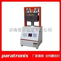 PT-A压缩强度测定仪/戳穿强度检验仪/纸管压强平度测试仪