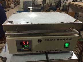 DB-3A數顯不鏽鋼電熱板