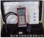 钢板超声波测厚仪