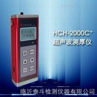 济南锅炉壁厚仪金属测厚仪工作原理HCH-2000 C+