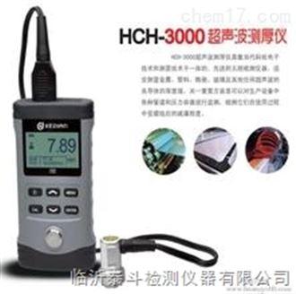 南京超声波测厚仪厂家科电HCH-3000C防腐蚀测厚仪