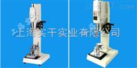 脫離力測試儀兒童產品配附件脫離力測試儀0.1-500N