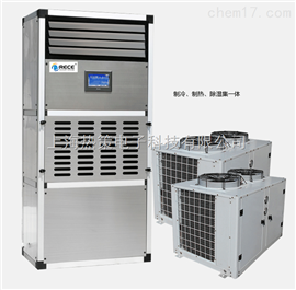IPTH-16恆溫恆濕控制主機