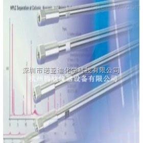 深圳市诺亚迪化学科技有限公司