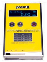 SRG-2000PHASE II 便攜式表面粗糙度儀SRG-2000 袖珍型