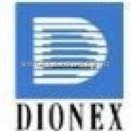 Dionex戴安色谱柱-现货