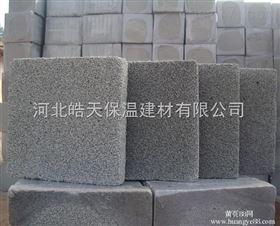 A級水泥發泡防火帶