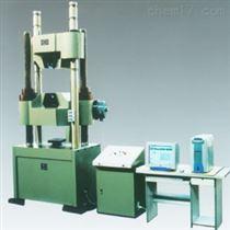 WAW-1000电液伺服万能试验机