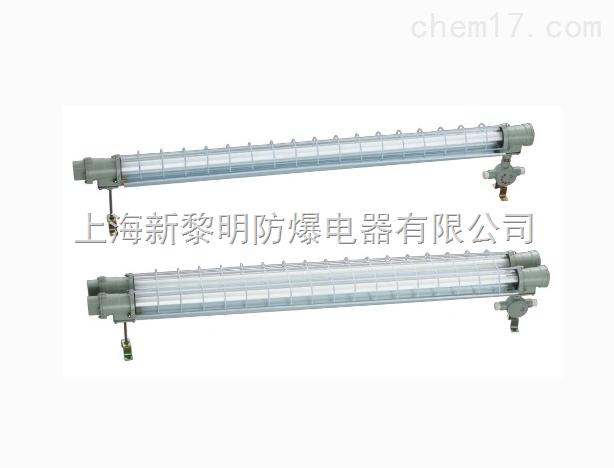 BPY-2*40防爆电子式荧光灯,河北防爆节能荧光灯供应商