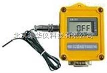 MHY-20448数显温度记录仪/