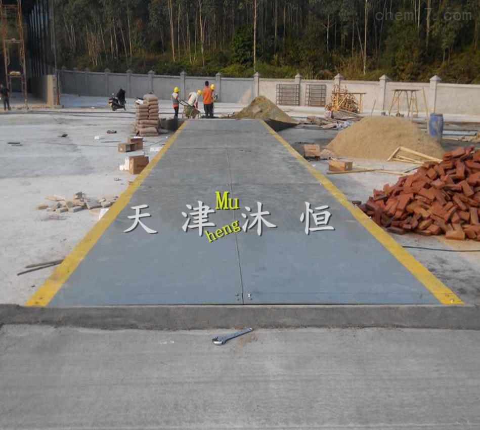 天津电子地磅厂家