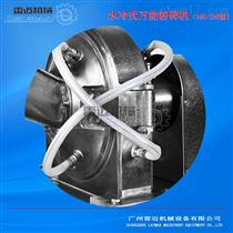 FS250-4W专业打沉香木水冷式粉碎机