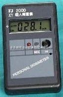 FJ2000个人剂量仪路博环境辐射检测仪
