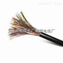 耐低温柔性电缆