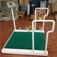 凱士300kg透析輪椅秤