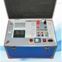 上海特价供应HD3339互感器特性综合测试仪