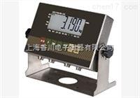 耀华EX-A8防爆电子地磅DCS不锈钢防爆地磅报价