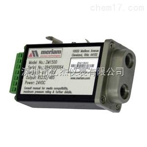 美国meriam ---M1500数字压力变送器