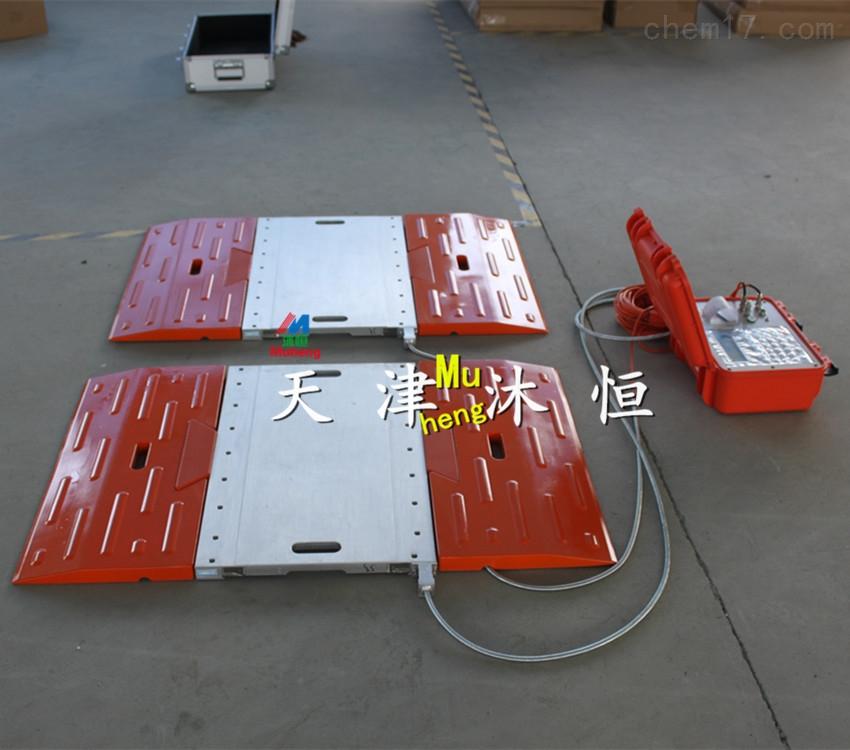 郑州80吨便携式汽车轮轴称重仪多少钱