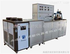 SFE-25型超臨界氣凝膠干燥裝置